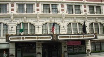 Davenport Hotel Restoration